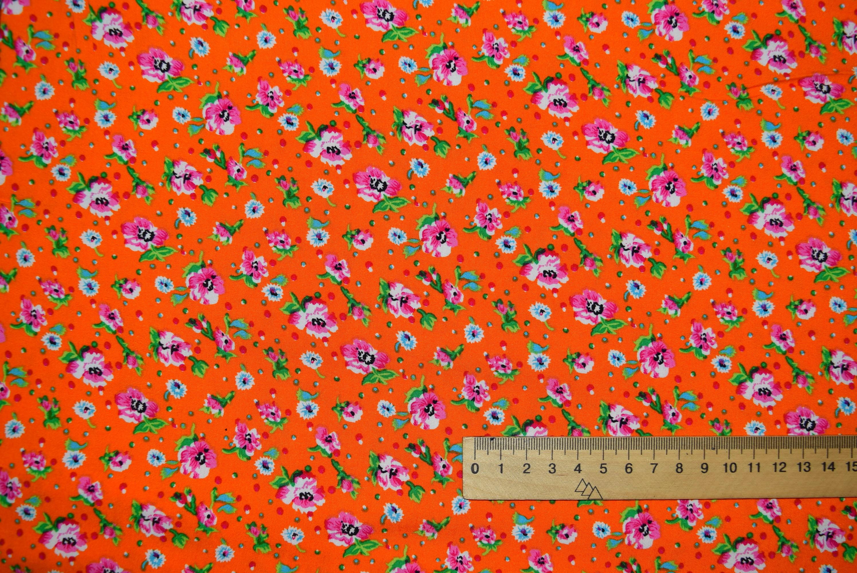 Віскоза кольорова 07fb6637968ef