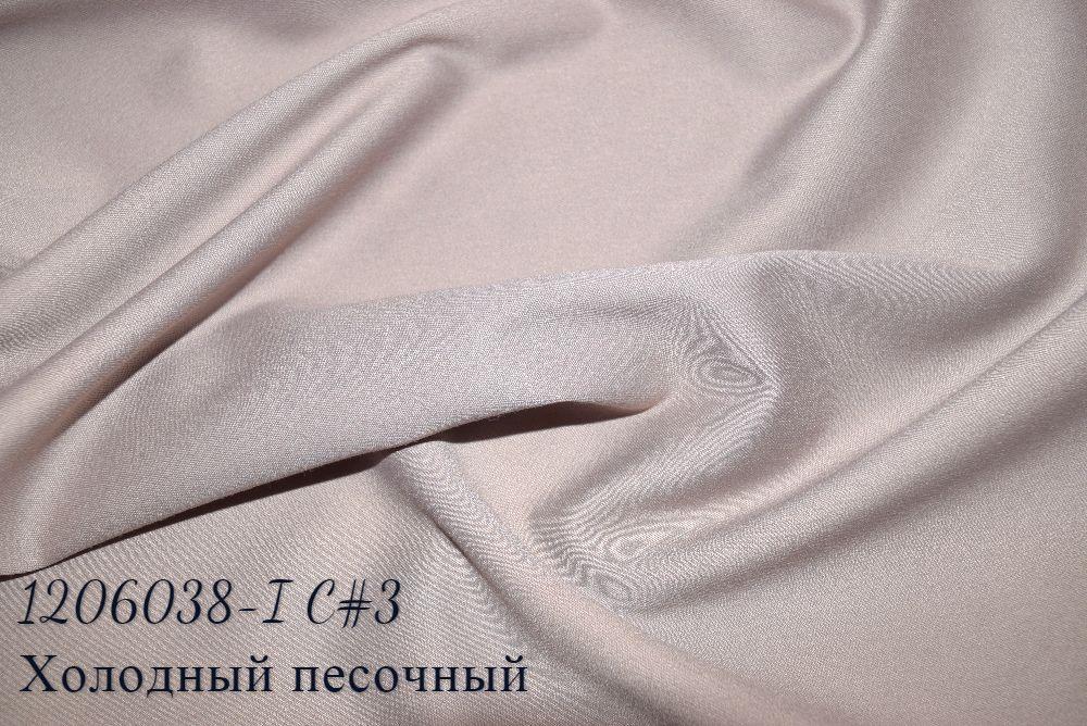 8d113b67cba892 Костюмна тканина, Палітра кольорів, Арт.арт. Костюмная ткань купити ...